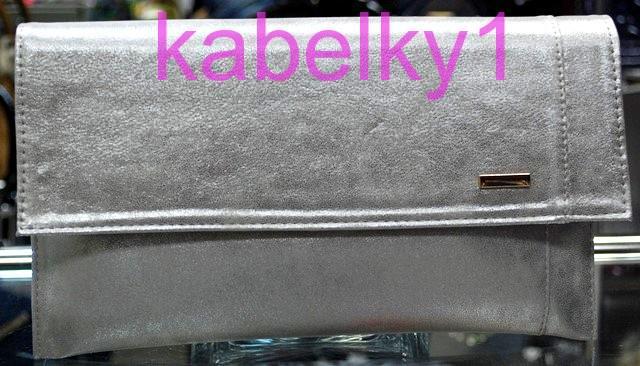 b6d1ea125b Kabelka stříbrná listová s leskem ramínko broušená eko kůže